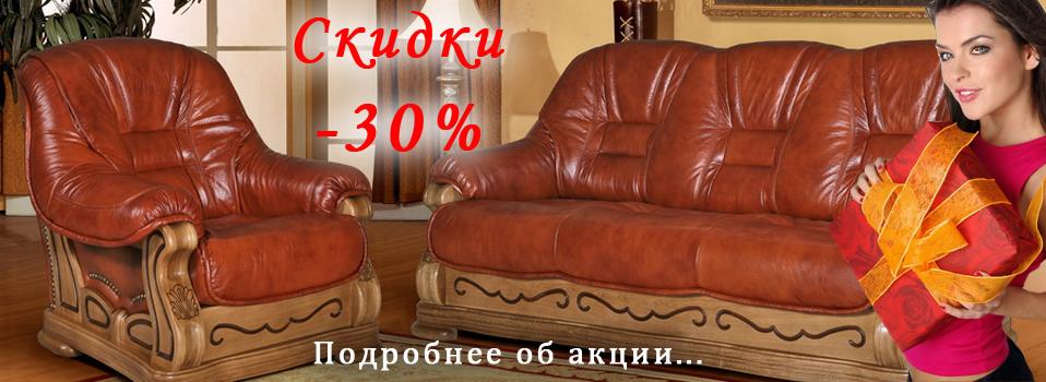 Белорусская Мебель Диваны Санкт-Петербург